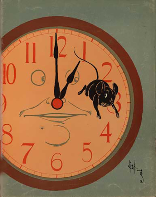 What interventions might help the mouse outrun its epigenetic clock and thus age more slowly? Such interventions may not be limited to changing lifestyle factors, but may also include direct manipulation of the clock's ticking rate. Should such manipulations be found, analogous interventions might help humans live longer lives. [Wikicommons]