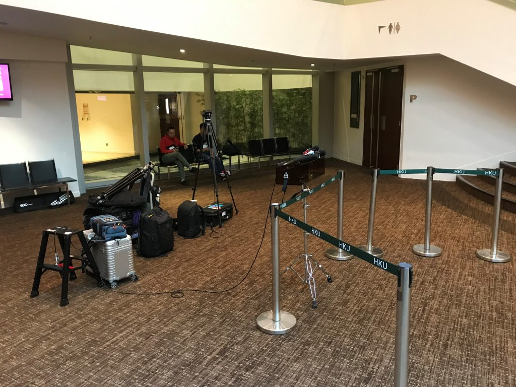 Human Genome Editing Summit empty